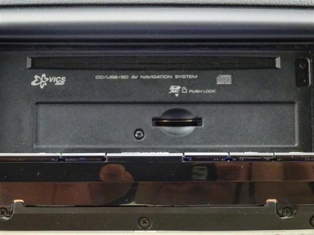 250G Four 4WD メモリーナビ CD スマートキー バックモニター LED パワーシート 寒冷地仕様(12枚目)
