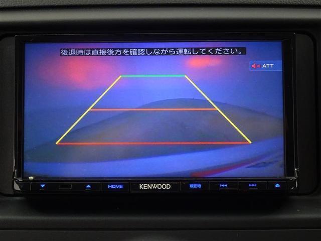 250G Four 4WD メモリーナビ CD スマートキー バックモニター LED パワーシート 寒冷地仕様(13枚目)