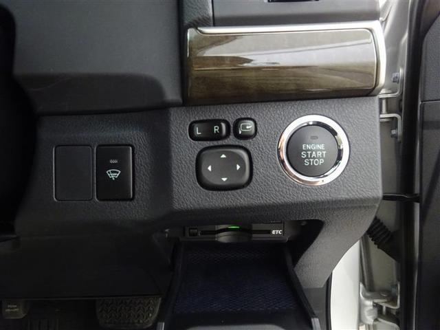250G Four 4WD メモリーナビ CD スマートキー バックモニター LED パワーシート 寒冷地仕様(15枚目)