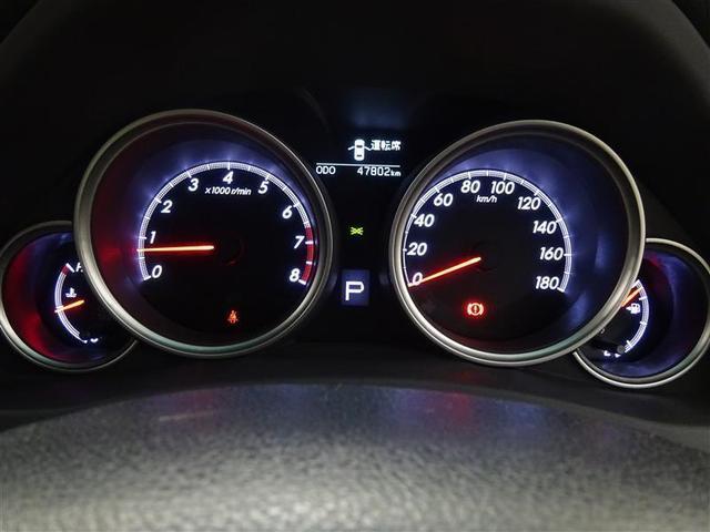 250G Four 4WD メモリーナビ CD スマートキー バックモニター LED パワーシート 寒冷地仕様(16枚目)