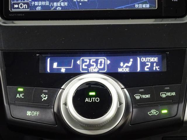 操作性に優れるエアコンスイッチパネル!また外気温も表示!道路の凍結状態を知るのにも活躍します!