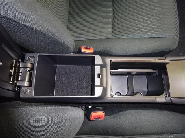 1.5F Lパッケージ メモリーナビ バックカメラ 衝突被害軽減システム ETC アイドリングストップ(23枚目)