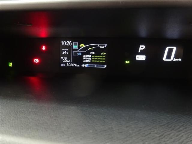 マルチインフォーメーションディスプレィがECO運転を楽しくアシストします!外気温も確認できますので路面凍結によるスリップ事故も予防できます!
