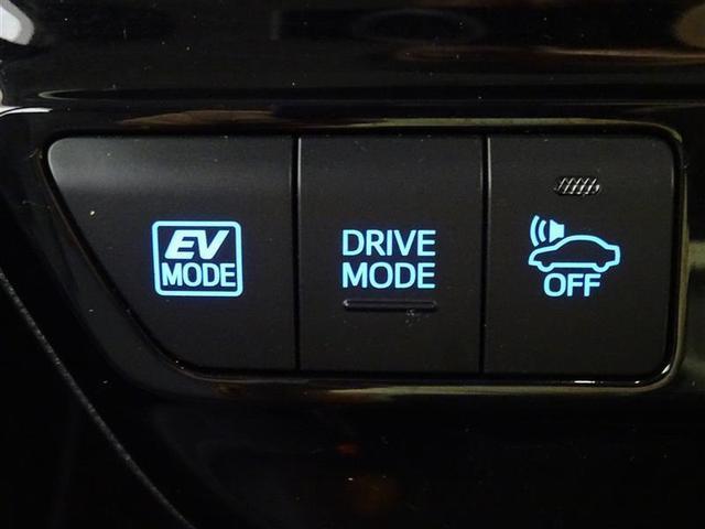 ノーマルモード・パワーモード・エコドライブモード、EVドライブモードの走行モードが選べます!EVモード走行は条件があります