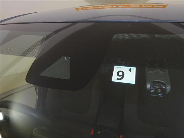 ハイブリッド S 4WD フルセグ ミュージックプレイヤー接続可 バックカメラ 衝突被害軽減システム ETC ドラレコ LEDヘッドランプ アイドリングストップ(14枚目)