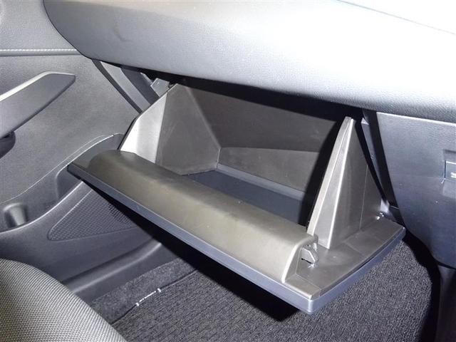 ハイブリッド S 4WD フルセグ ミュージックプレイヤー接続可 バックカメラ 衝突被害軽減システム ETC ドラレコ LEDヘッドランプ アイドリングストップ(18枚目)