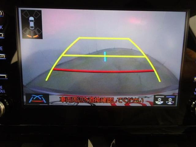 ハイブリッド S 4WD フルセグ メモリーナビ ミュージックプレイヤー接続可 バックカメラ 衝突被害軽減システム ETC ドラレコ LEDヘッドランプ アイドリングストップ(12枚目)