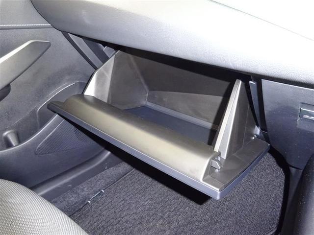 ハイブリッド S 4WD フルセグ メモリーナビ ミュージックプレイヤー接続可 バックカメラ 衝突被害軽減システム ETC ドラレコ LEDヘッドランプ アイドリングストップ(17枚目)