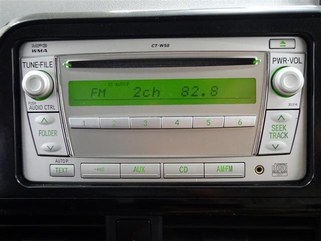 X ETC 電動スライドドア 乗車定員7人 3列シート ワンオーナー(12枚目)