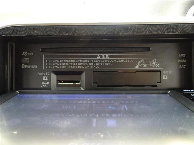 G ワンセグ メモリーナビ ETC 両側電動スライド LEDヘッドランプ 乗車定員6人 3列シート ワンオーナー(12枚目)