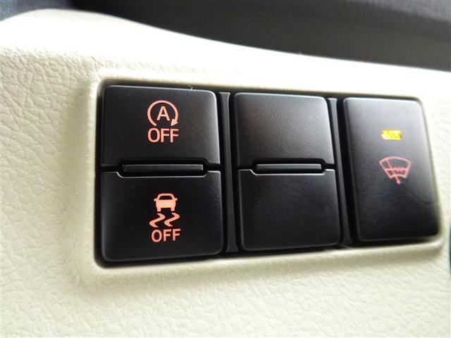 G ワンセグ メモリーナビ ETC 両側電動スライド LEDヘッドランプ 乗車定員6人 3列シート ワンオーナー(14枚目)
