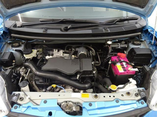 X 4WD ワンセグ メモリーナビ ETC アイドリングストップ(5枚目)