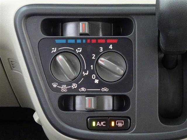 X 4WD ワンセグ メモリーナビ ETC アイドリングストップ(10枚目)