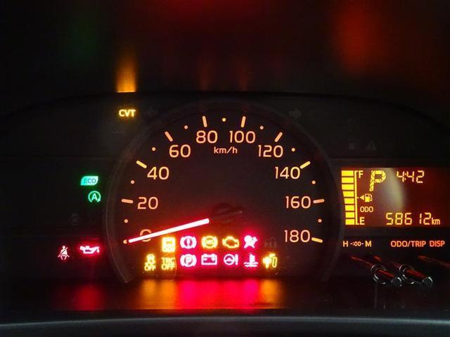 X 4WD ワンセグ メモリーナビ ETC アイドリングストップ(15枚目)