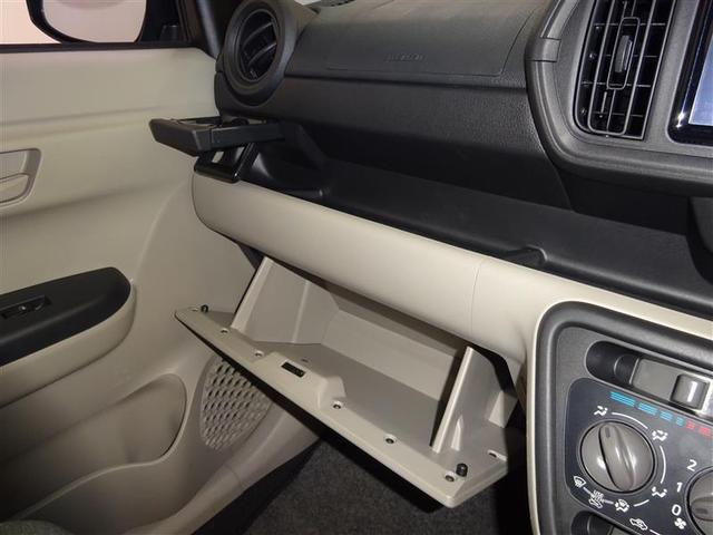 X 4WD ワンセグ メモリーナビ ETC アイドリングストップ(17枚目)