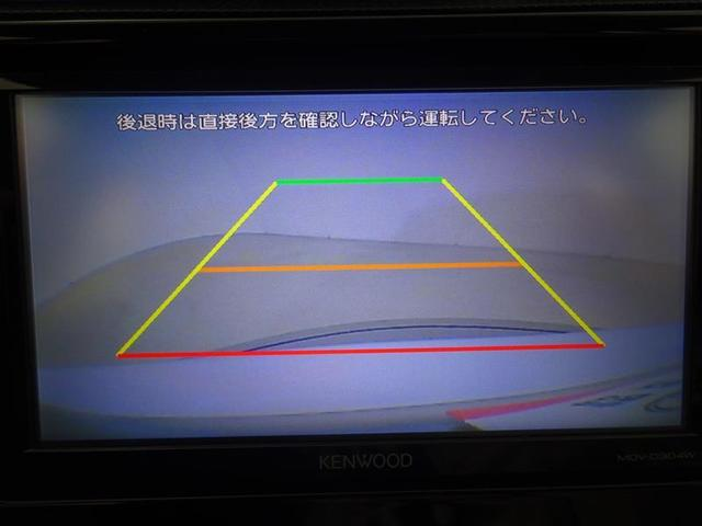 S ワンセグ メモリーナビ バックカメラ ETC アイドリングストップ(12枚目)