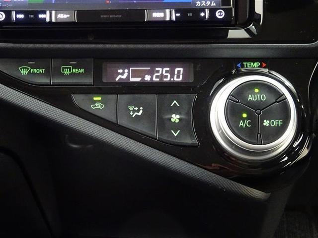 S ワンセグ メモリーナビ DVD再生 バックカメラ 衝突被害軽減システム ETC アイドリングストップ(10枚目)