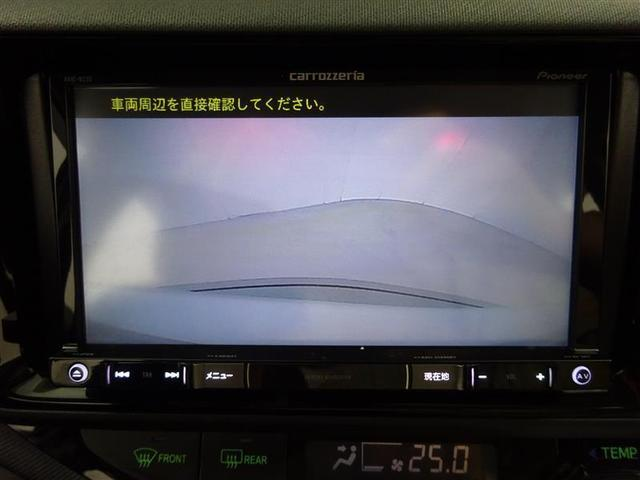S ワンセグ メモリーナビ DVD再生 バックカメラ 衝突被害軽減システム ETC アイドリングストップ(12枚目)