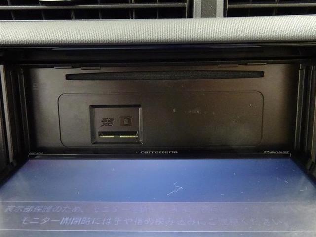 S ワンセグ メモリーナビ DVD再生 バックカメラ 衝突被害軽減システム ETC アイドリングストップ(13枚目)