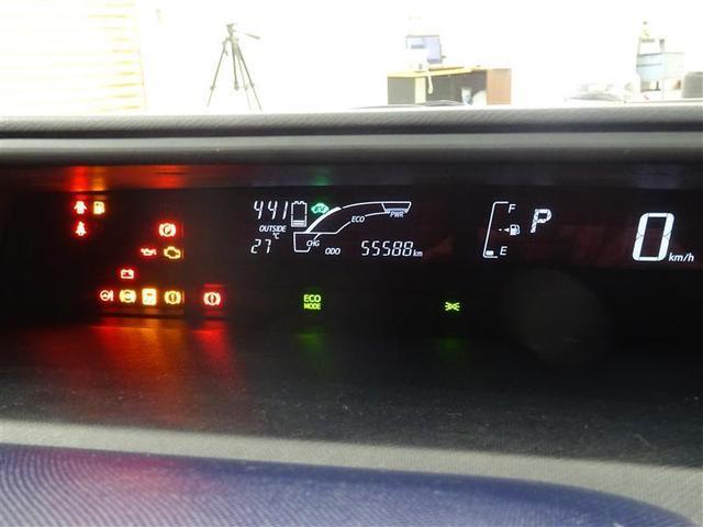 S ワンセグ メモリーナビ DVD再生 バックカメラ 衝突被害軽減システム ETC アイドリングストップ(17枚目)