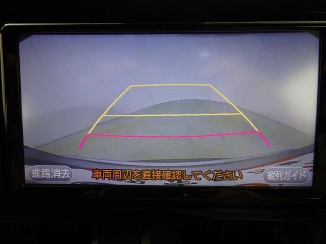 G ワンセグ メモリーナビ バックカメラ 衝突被害軽減システム ETC LEDヘッドランプ アイドリングストップ(12枚目)