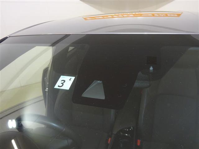 G ワンセグ メモリーナビ バックカメラ 衝突被害軽減システム ETC LEDヘッドランプ アイドリングストップ(16枚目)