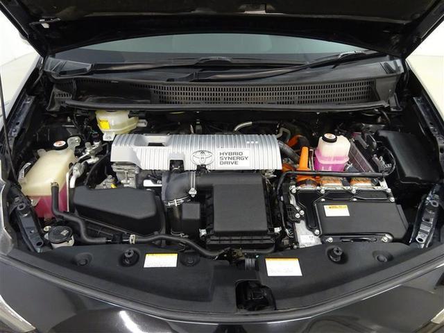 S ワンセグ メモリーナビ バックカメラ 衝突被害軽減システム ETC アイドリングストップ(5枚目)