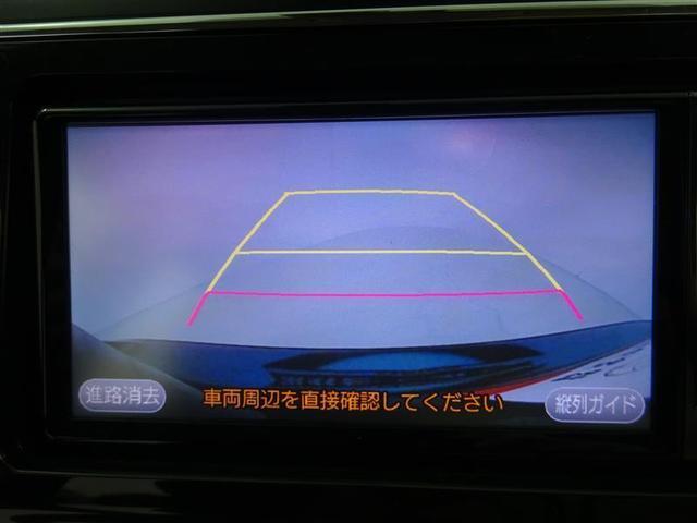 S ワンセグ メモリーナビ バックカメラ 衝突被害軽減システム ETC アイドリングストップ(12枚目)