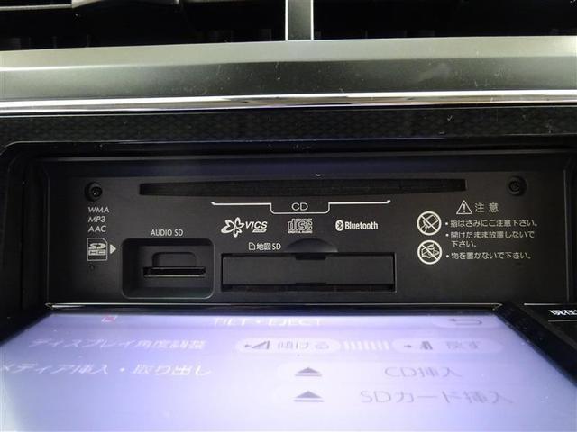 S ワンセグ メモリーナビ バックカメラ 衝突被害軽減システム ETC アイドリングストップ(13枚目)