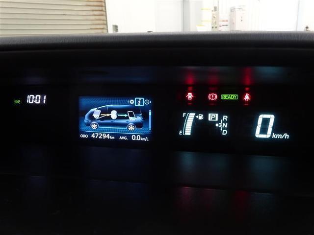 S ワンセグ メモリーナビ バックカメラ 衝突被害軽減システム ETC アイドリングストップ(17枚目)