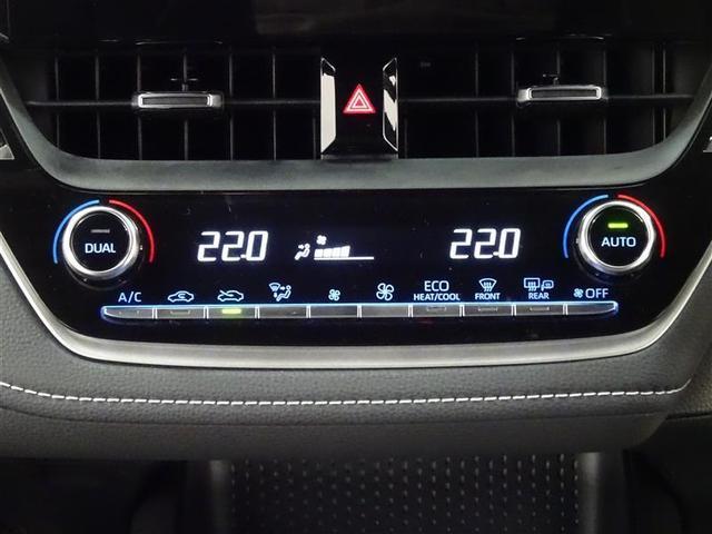 G 4WD フルセグ メモリーナビ DVD再生 バックカメラ 衝突被害軽減システム ETC ドラレコ LEDヘッドランプ(10枚目)