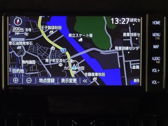 G 4WD フルセグ メモリーナビ DVD再生 バックカメラ 衝突被害軽減システム ETC ドラレコ LEDヘッドランプ(11枚目)