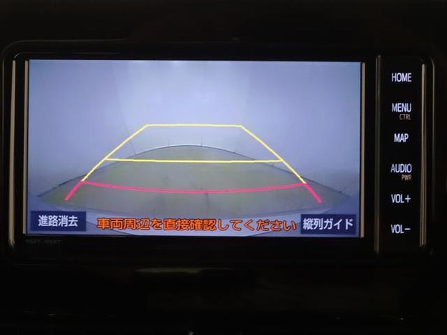 G 4WD フルセグ メモリーナビ DVD再生 バックカメラ 衝突被害軽減システム ETC ドラレコ LEDヘッドランプ(13枚目)
