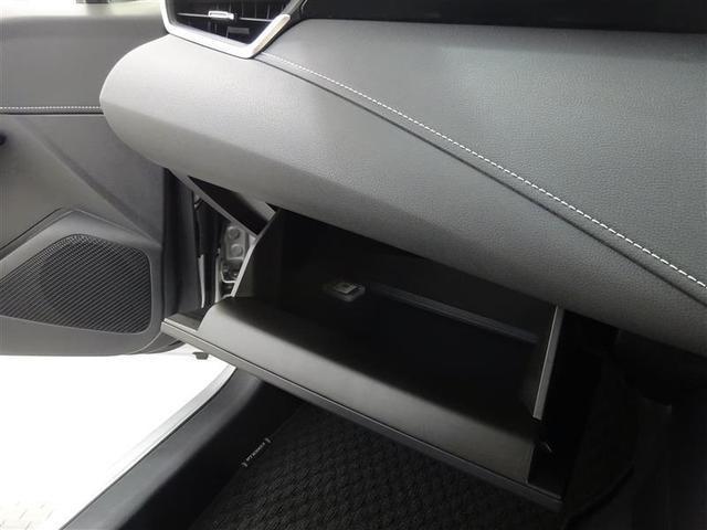 G 4WD フルセグ メモリーナビ DVD再生 バックカメラ 衝突被害軽減システム ETC ドラレコ LEDヘッドランプ(18枚目)
