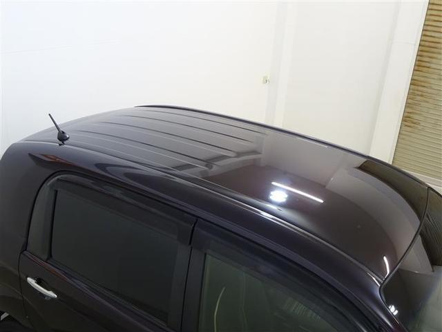 「車両検査証明書」はプロの検査員が厳しくチェック!!修復歴はもちろんキズやへこみ等「車両検査証明書」にしっかり記入しています。クルマの状態が一目でわかるので安心です。