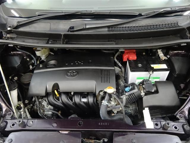 低速から高速まで、パワフルかつゆとりに満ちた走りを実現するとともに、優れた環境性能を発揮する1.5リッターエンジン♪! エンジンルームまでピカピカに仕上げているのがトヨタカローラ秋田の中古車です!