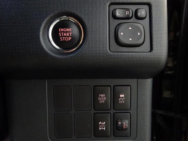エンジンスタートはボタンひとつのプッシュオンで♪多彩な機能が付いております!詳しくは当社店舗までご確認ください!