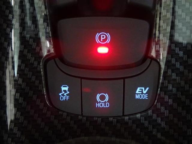 S フルセグ メモリーナビ ミュージックプレイヤー接続可 バックカメラ 衝突被害軽減システム ETC ドラレコ LEDヘッドランプ アイドリングストップ(14枚目)