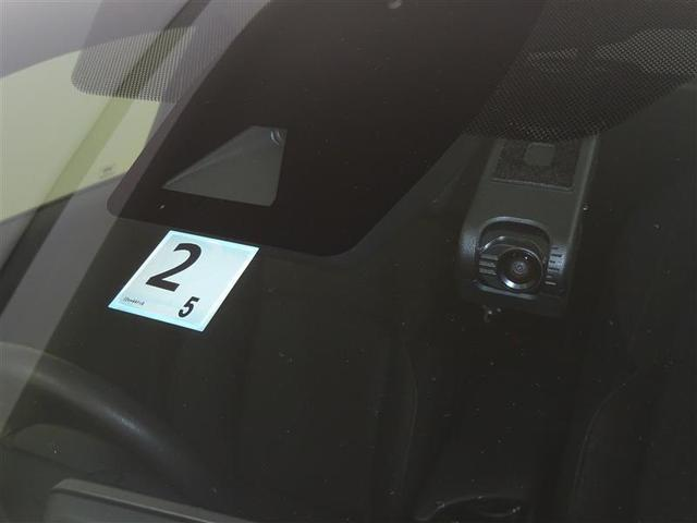 S フルセグ メモリーナビ ミュージックプレイヤー接続可 バックカメラ 衝突被害軽減システム ETC ドラレコ LEDヘッドランプ アイドリングストップ(15枚目)