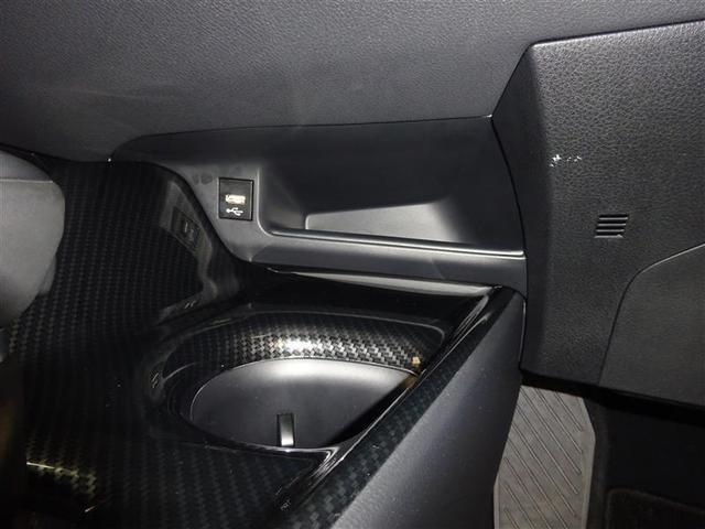 S フルセグ メモリーナビ ミュージックプレイヤー接続可 バックカメラ 衝突被害軽減システム ETC ドラレコ LEDヘッドランプ アイドリングストップ(23枚目)
