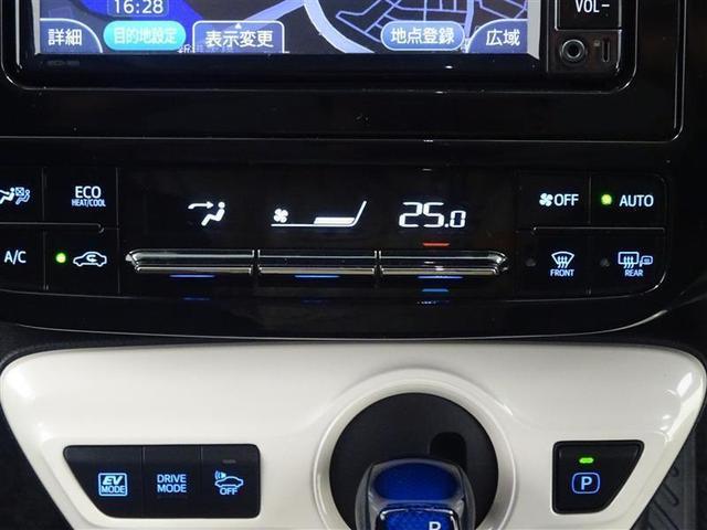 S 4WD ワンセグ メモリーナビ バックカメラ 衝突被害軽減システム ETC LEDヘッドランプ アイドリングストップ(10枚目)