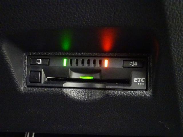 S 4WD ワンセグ メモリーナビ バックカメラ 衝突被害軽減システム ETC LEDヘッドランプ アイドリングストップ(14枚目)