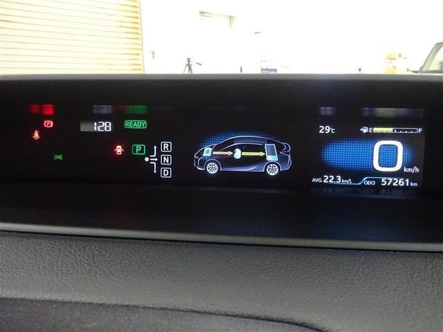 S 4WD ワンセグ メモリーナビ バックカメラ 衝突被害軽減システム ETC LEDヘッドランプ アイドリングストップ(17枚目)