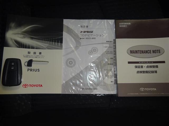 S 4WD ワンセグ メモリーナビ バックカメラ 衝突被害軽減システム ETC LEDヘッドランプ アイドリングストップ(20枚目)