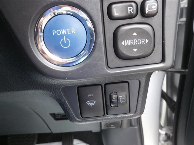 トヨタ カローラフィールダー ハイブリッドG シートヒーター
