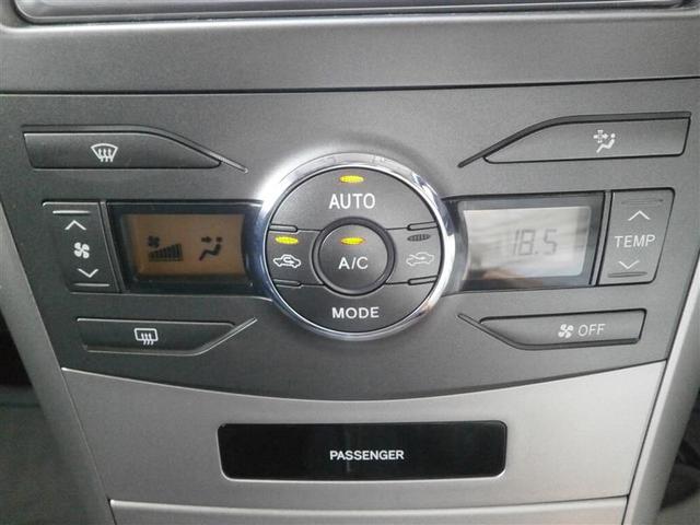 トヨタ カローラフィールダー X HIDリミテッド