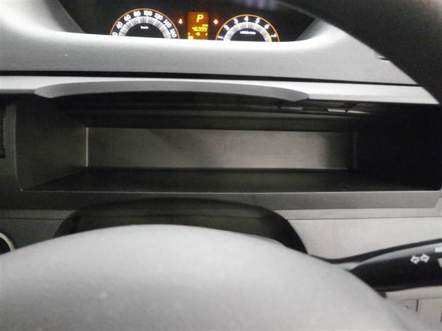 トヨタ ラクティス X Lパッケージ メモリーナビ ワンセグ ETC HID