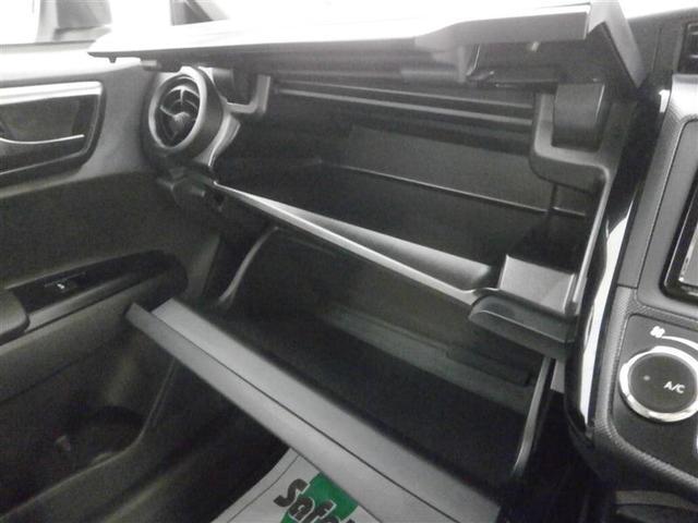 トヨタ カローラアクシオ ハイブリッド バックモニター メモリーナビ フルセグ ETC