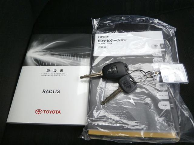 トヨタ ラクティス X 4WD バックモニター メモリーナビ フルセグ ETC
