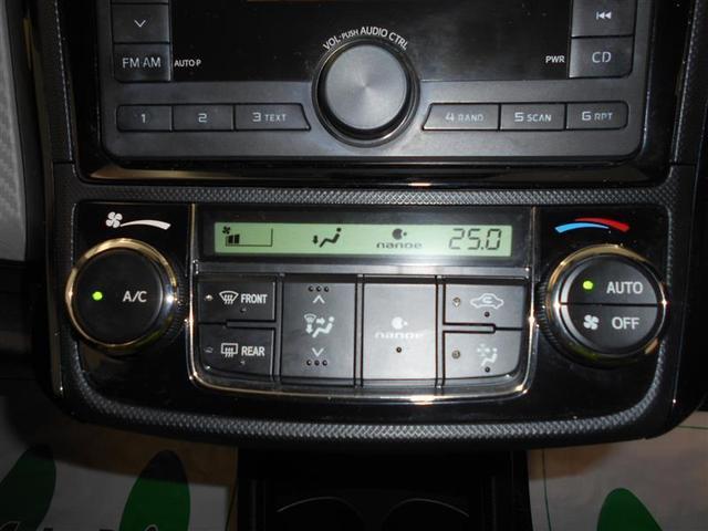 トヨタ カローラアクシオ ハイブリッド CDチューナー キーレス ETC 寒冷地仕様